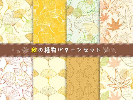 가을 잎 패턴 배경 소재
