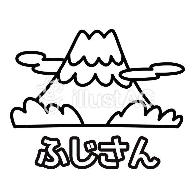 ぬりえふじさんイラスト No 585321無料イラストならイラストac