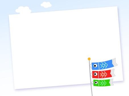 Board Series 1-2