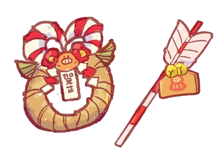 Devil arrow and decoration