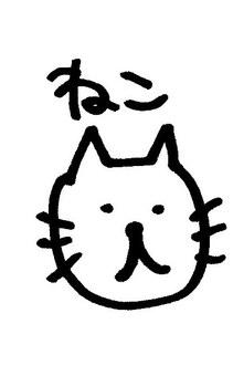 고양이입니다.