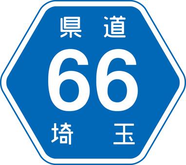Prefectural Route 66