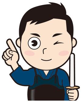 Fingering Kendo Boys (Wink)