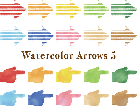 Watercolor touch arrow set 5