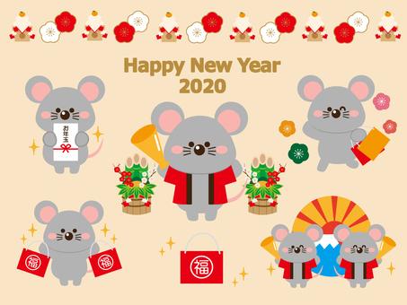 2020 first selling rat set 2