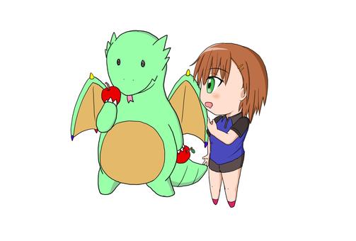 드래곤과 소녀 2