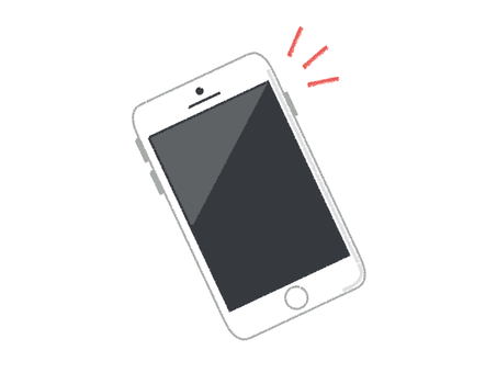 Smartphone smart white white