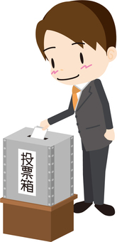 Voting (salaried worker)