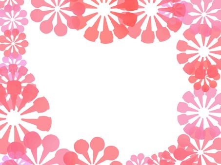花枠(赤)