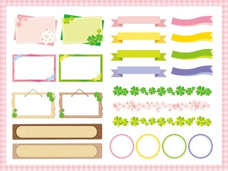 Spring frame set of pink and green 01