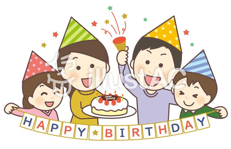 家族で誕生日パーティーイラスト No 1258141無料イラストなら