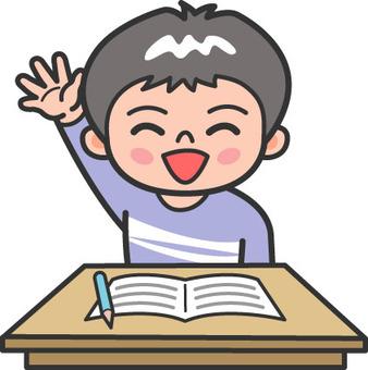 Elementary school class 2