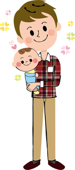 Baby hug holding boy Dad raising whole body