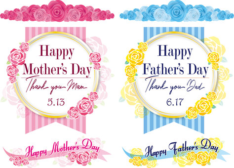Mother's Day and Father's Day Label 2