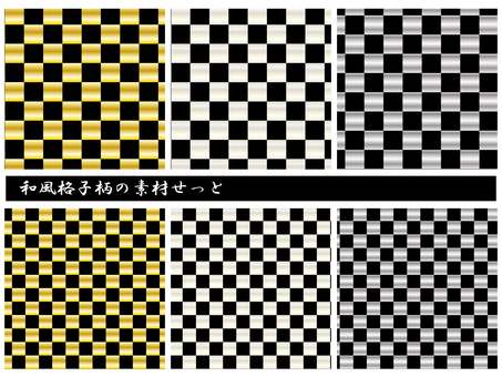 Japanese style grid pattern material