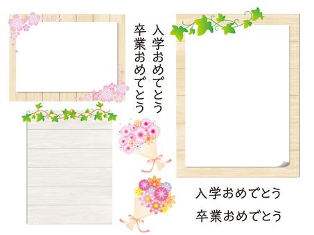 프레임 그린과 벚꽃 간판