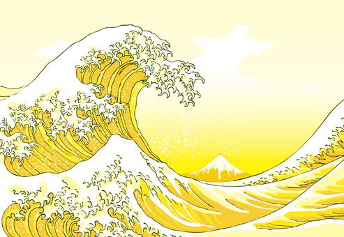 Kanagawa Okiwamu Yellow Version
