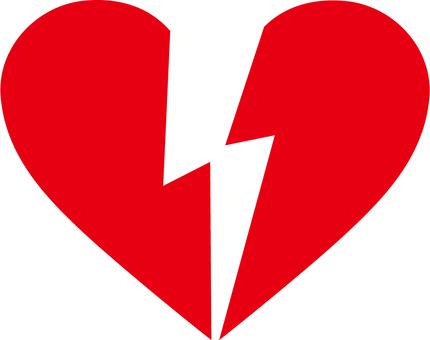 Heart d2