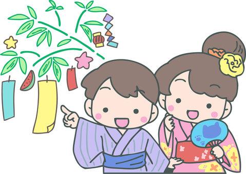 칠석 축제