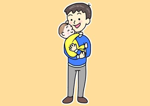 Dad and hug