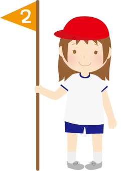 Girls with physical education flag