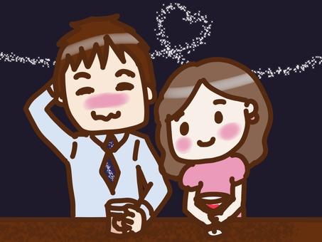Drinking boyfriend