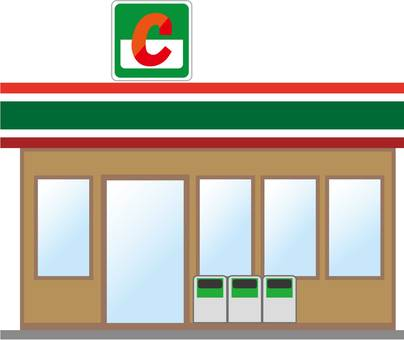 Convenience store - 1