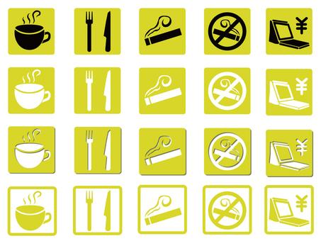 Cafe icon (yellow)