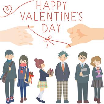 Valentine's Day 07
