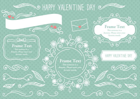 Valentine 040 frame set