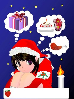 I wish Christmas will come soon.