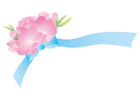 Peach bouquet - light blue ribbon