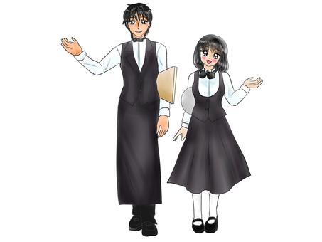 Waiter, waitress