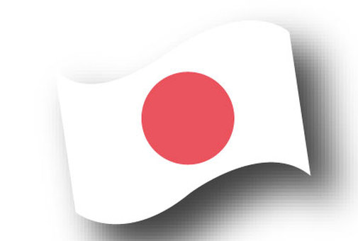 Flag of Japan of Hinomaru backed by Japan