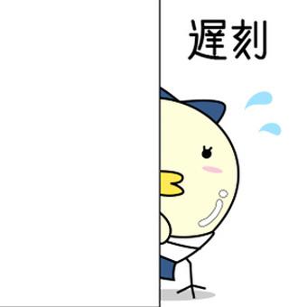 小雞_學生