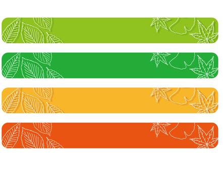 Leaf line 1