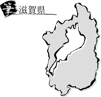 25 Shiga Prefecture