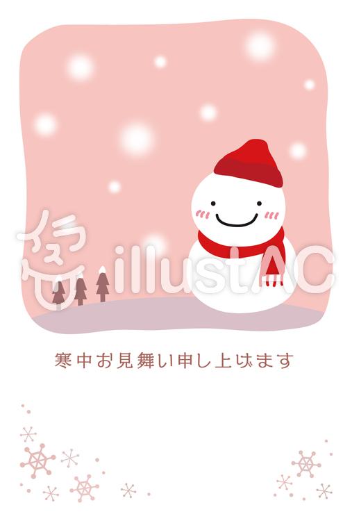 ゆきだるまの寒中見舞い【ピンク】のイラスト