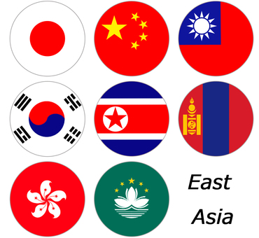Marunouchi flag: East Asia