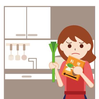 主婦(做飯)