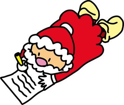 Santa wrote a letter