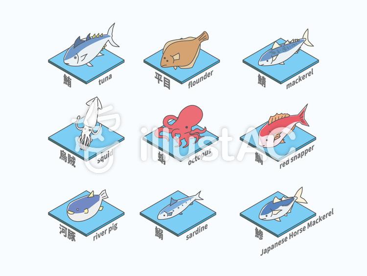 fish_01のイラスト