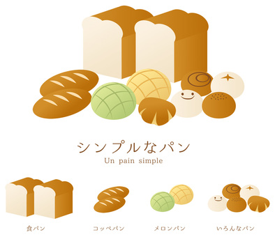 Simple bread set