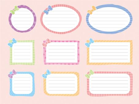 Cute note frame