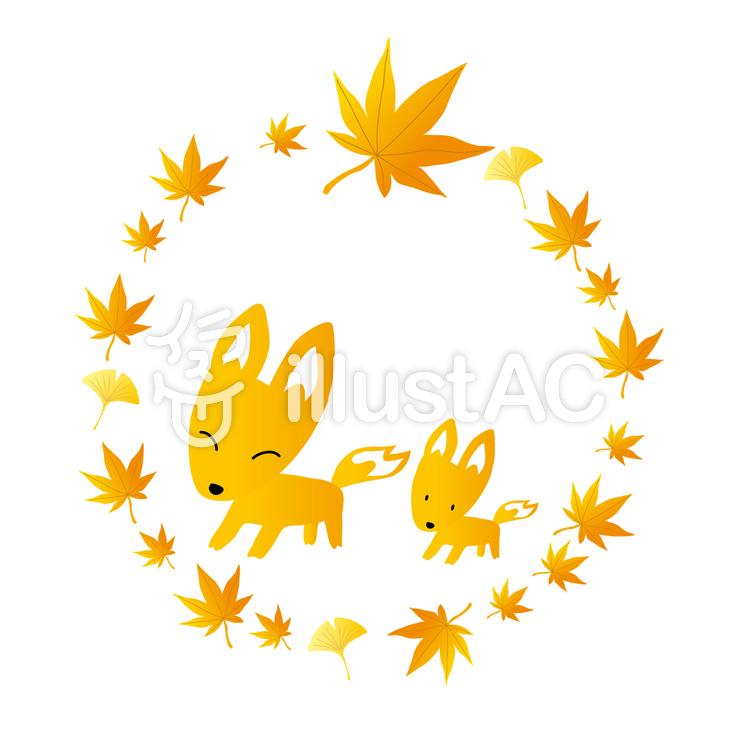 キツネの親子と落ち葉のイラスト