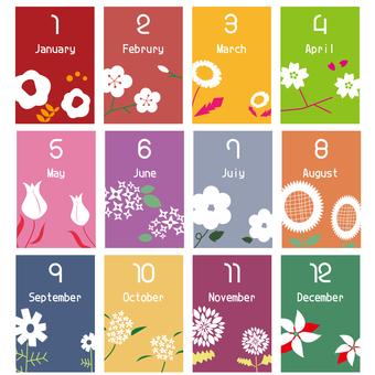 Calendar title Shiori