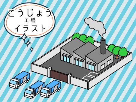 Simple plant illustration 02