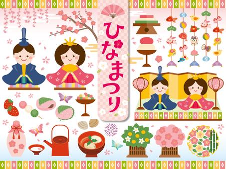 Hina festival illustration set