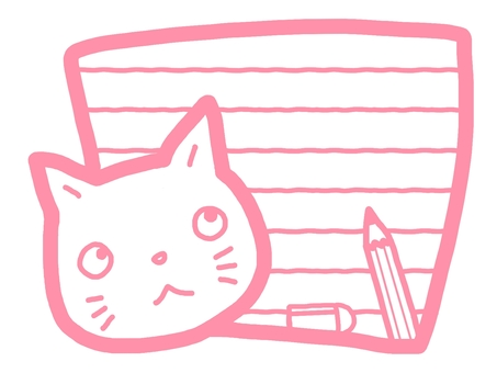 Cat note color animal