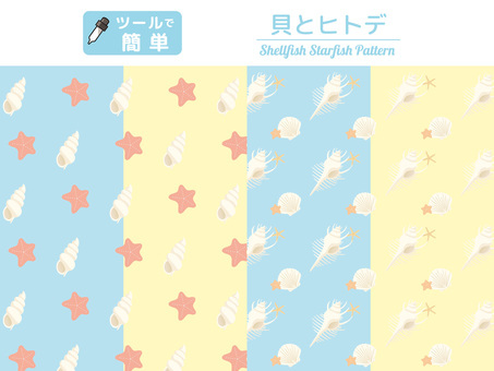 Shellfish and starfish pattern set